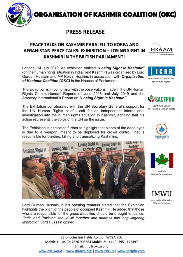 Press Release 14 July 2019